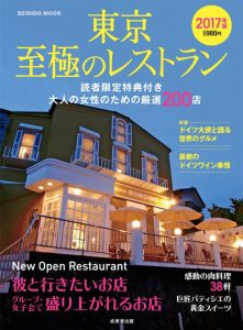 sgk2016_cover_r1-756x1024